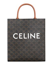 Celine Small Cabas Vertical Brown