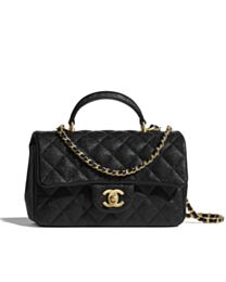 Chanel Mini Flap Bag With Top Handle AS2431
