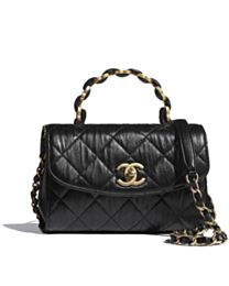 Chanel Mini Flap Bag With Top Handle AS2477 Black