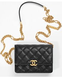 Chanel Clutch With Chain AP2333 Black