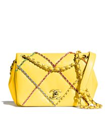 Chanel Small Flap Bag AS2382 Yellow
