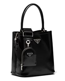 Prada Leather Tote Bag With Pouch Black